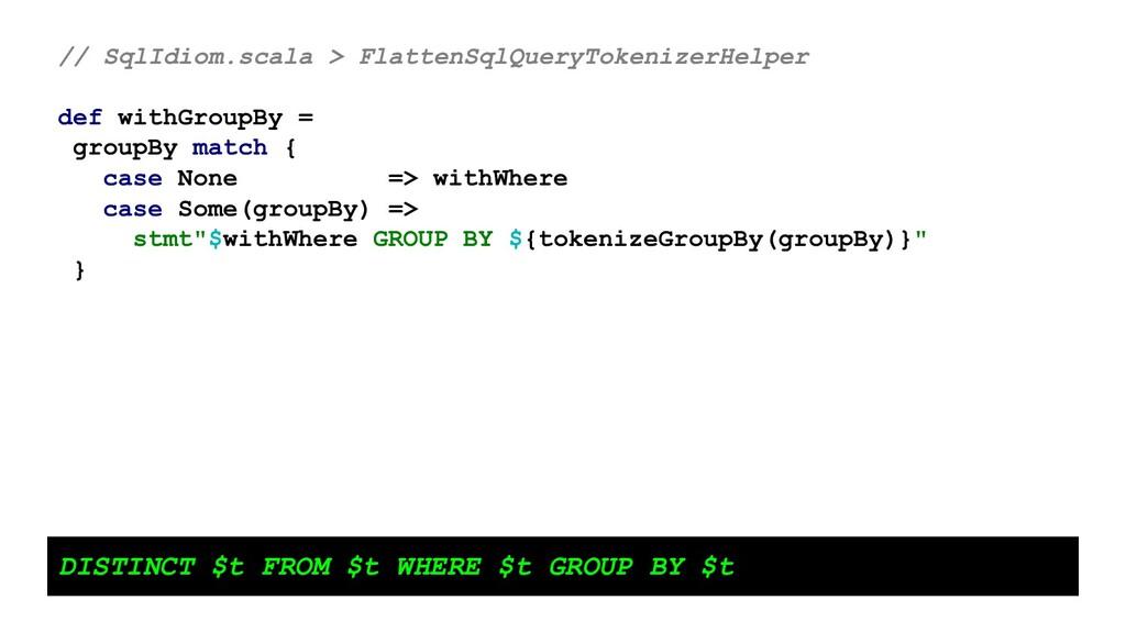 // SqlIdiom.scala > FlattenSqlQueryTokenizerHel...