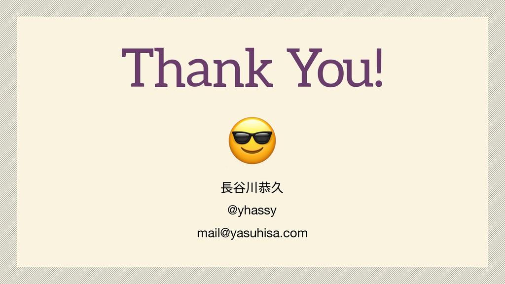 ୩ګٱ @yhassy mail@yasuhisa.com *