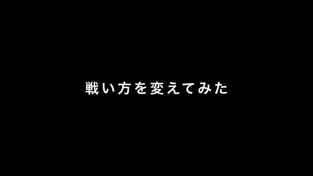 ઓ ͍ ํ Λ ม ͑ͯ Έ ͨ