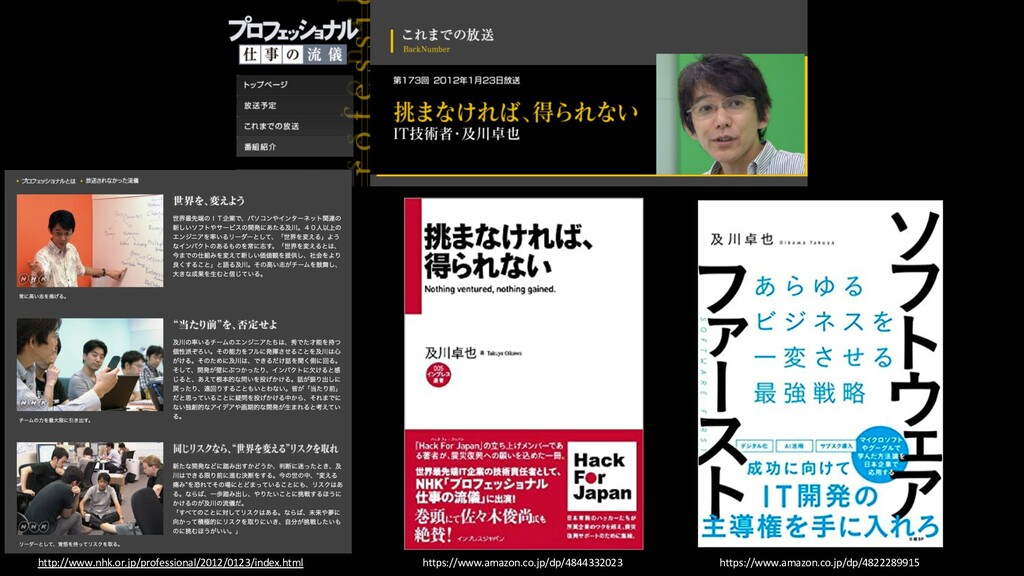 http://www.nhk.or.jp/professional/2012/0123/ind...