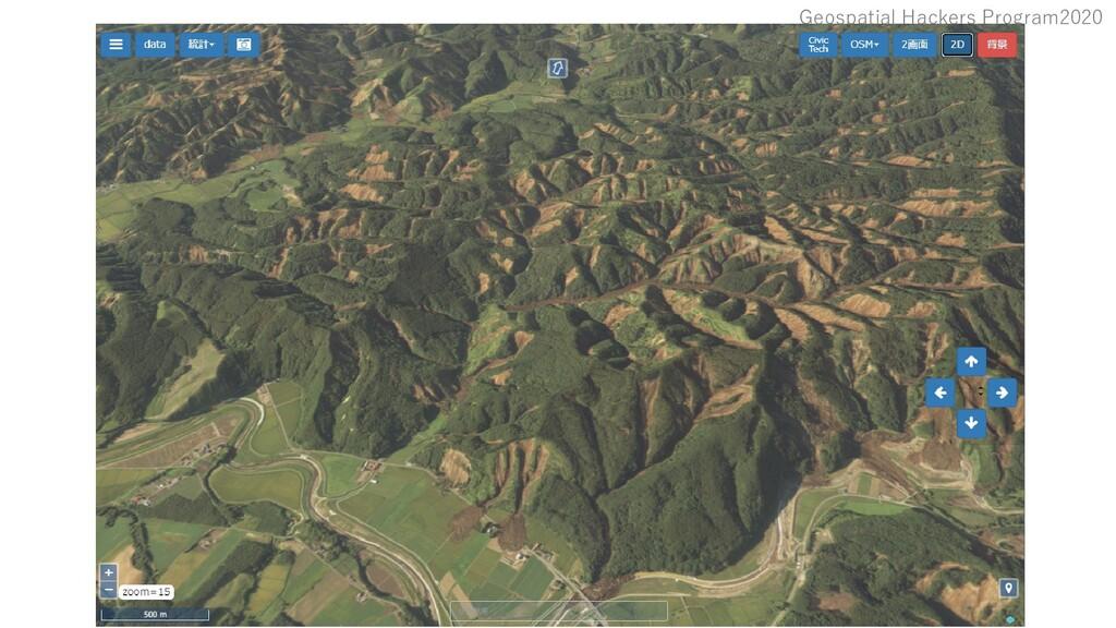 Geospatial Hackers Program2020