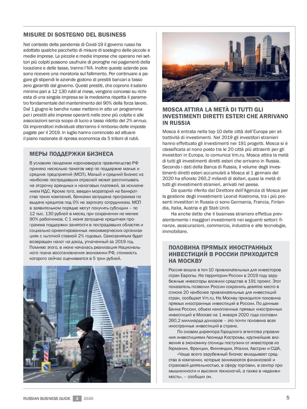 5 RUSSIAN BUSINESS GUIDE 2020 2 Nel contesto de...