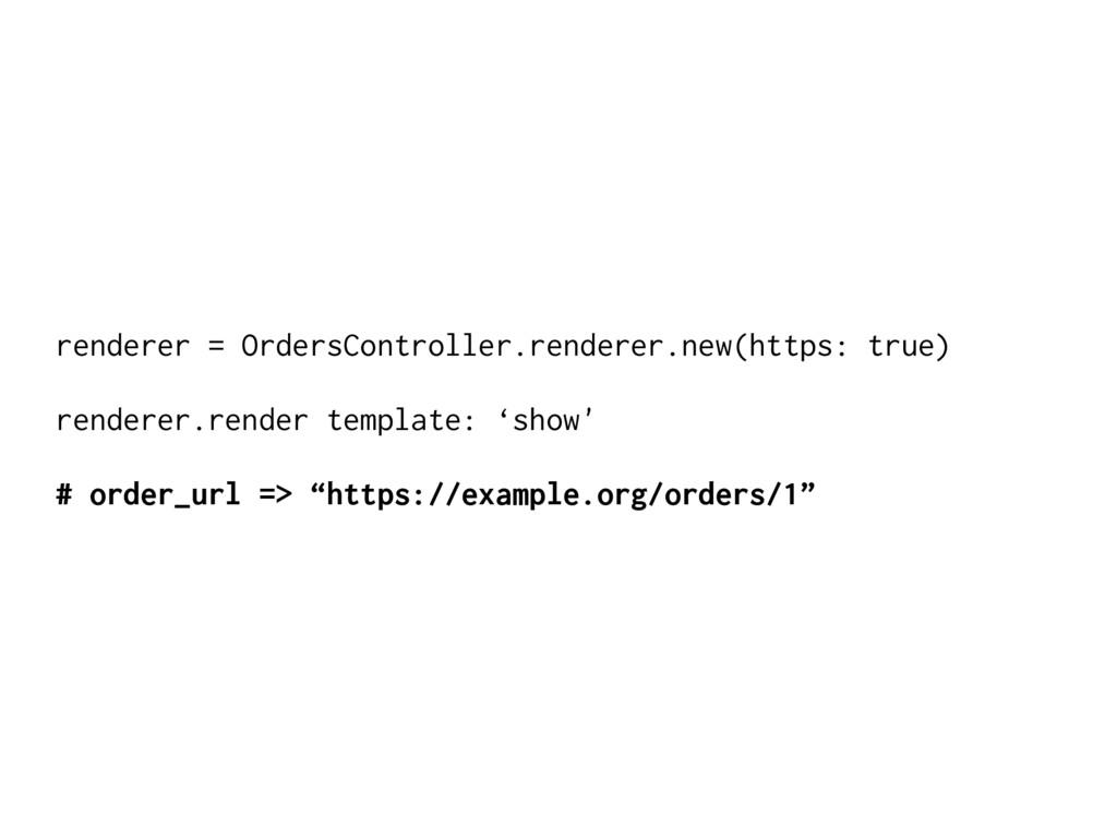 renderer = OrdersController.renderer.new(https:...