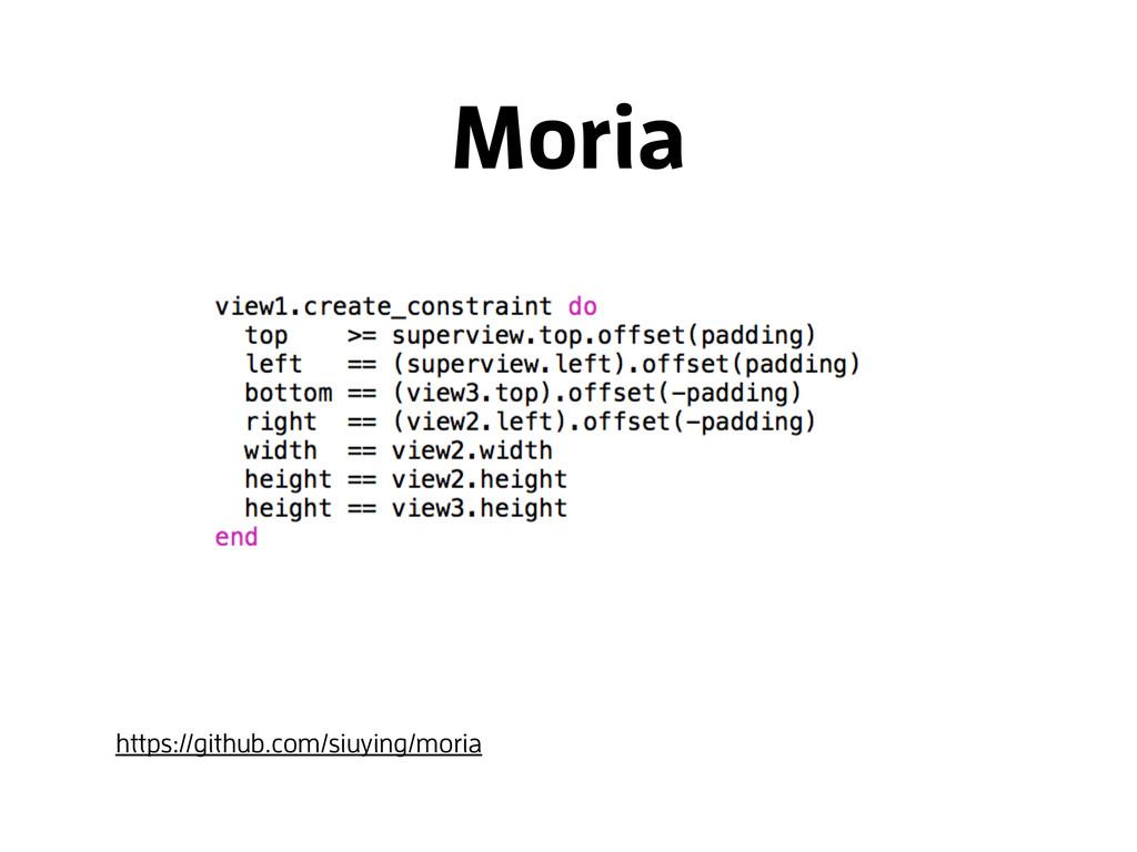 Moria https://github.com/siuying/moria