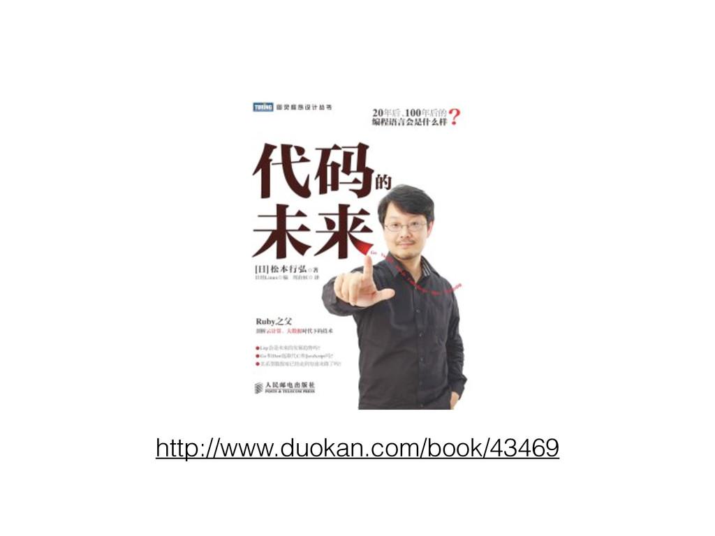 http://www.duokan.com/book/43469