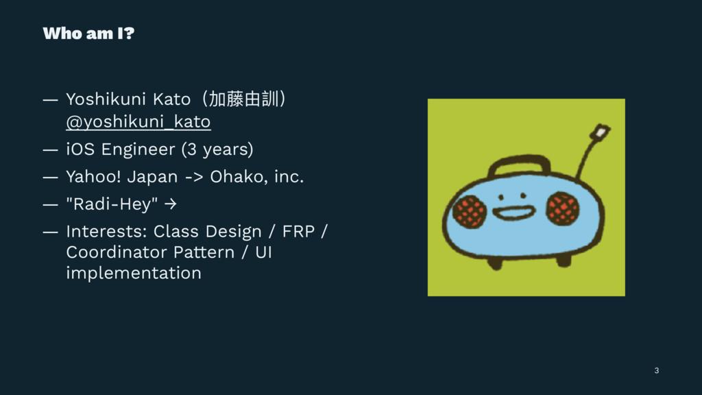Who am I? — Yoshikuni Katoҁےᡕኧ懺҂ @yoshikuni_kat...