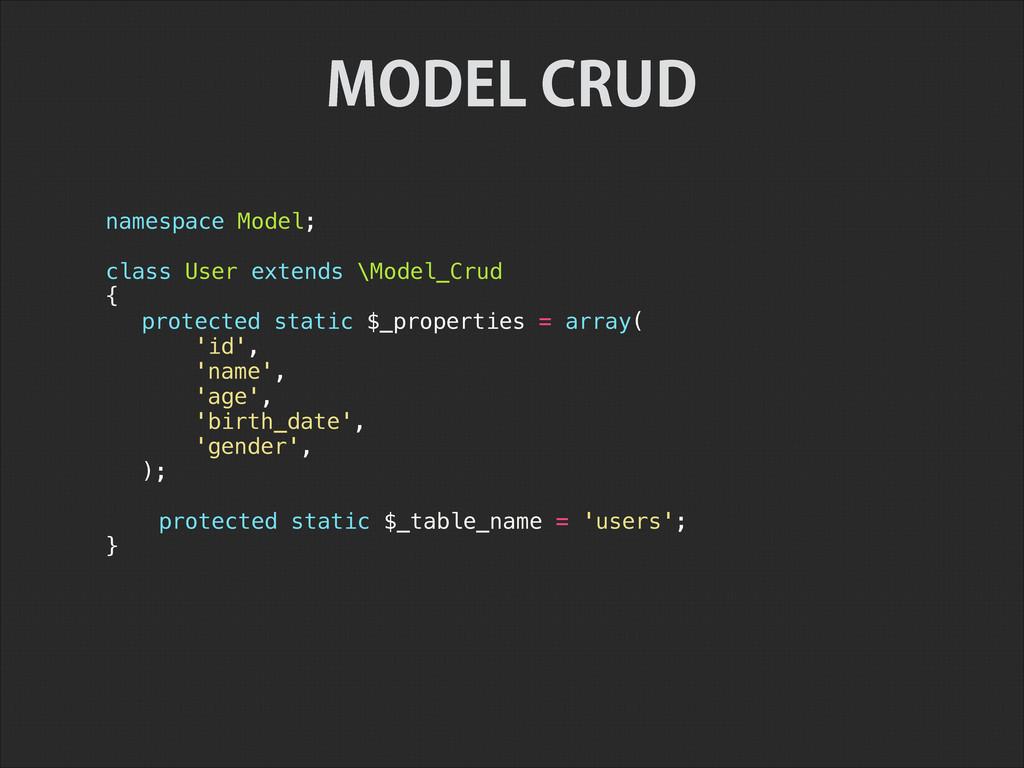 namespace Model; ! class User extends \Model_Cr...