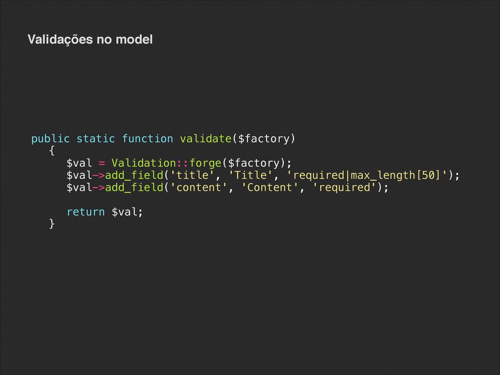 public static function validate($factory) { $va...