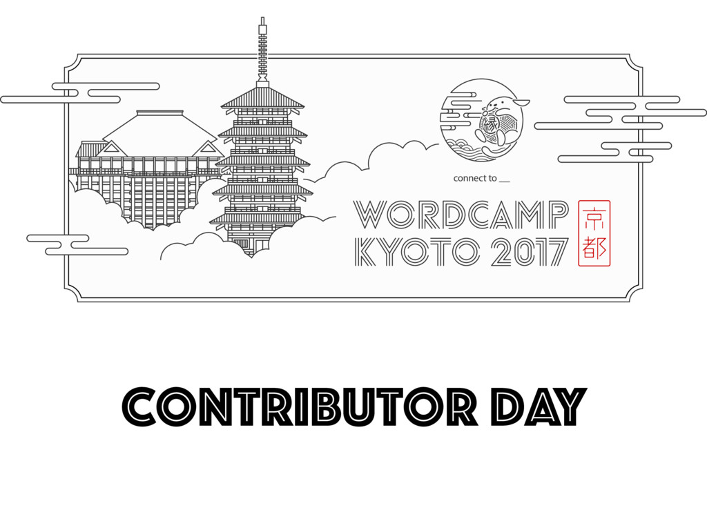 connect to Contributor Day