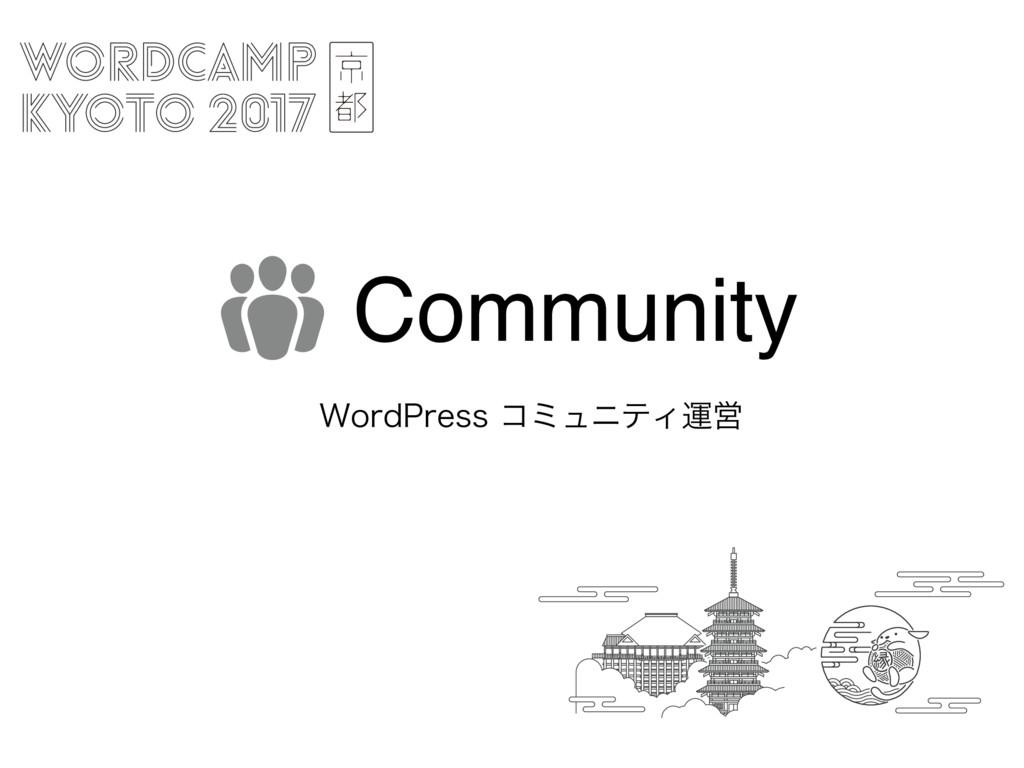 8PSE1SFTTίϛϡχςΟӡӦ Community
