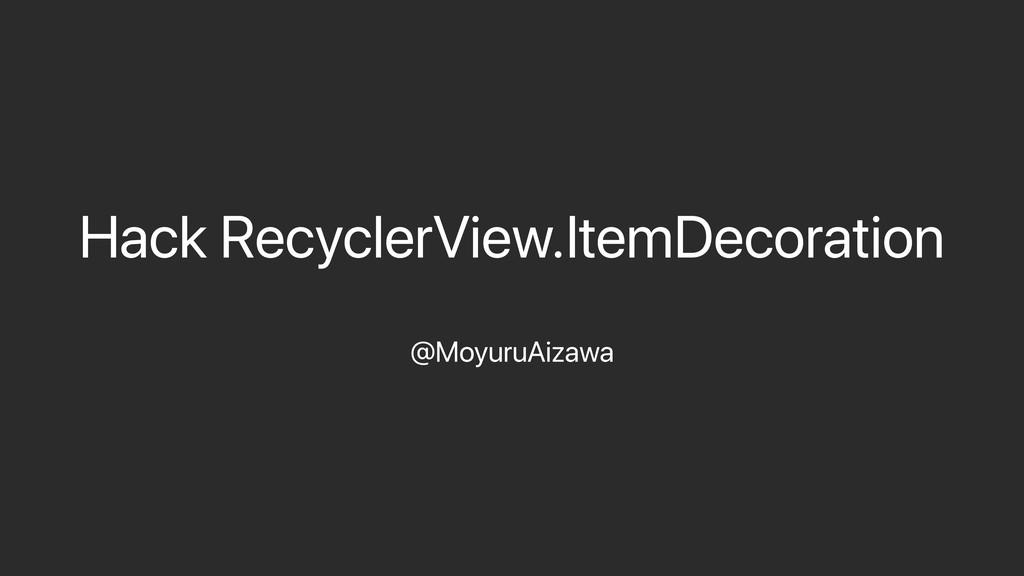Hack RecyclerView.ItemDecoration @MoyuruAizawa