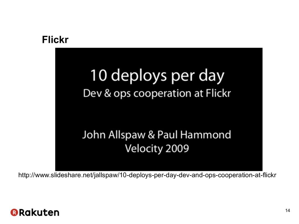 14 http://www.slideshare.net/jallspaw/10-deplo...