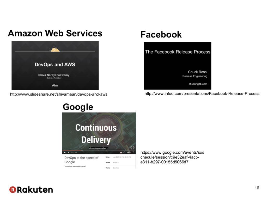 16 Amazon Web Services http://www.slideshare....
