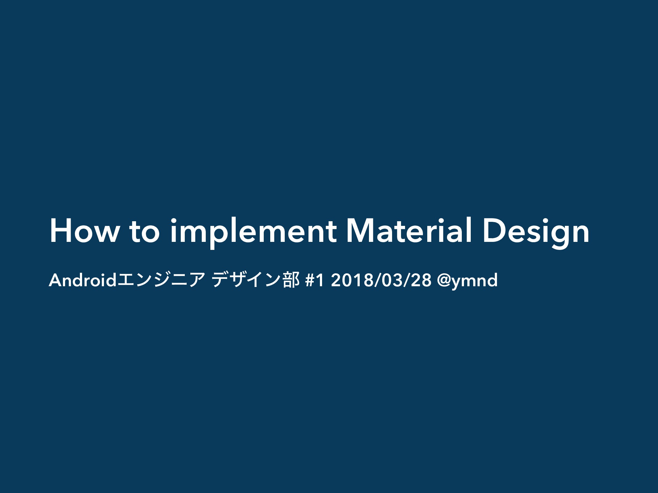 How to implement Material Design AndroidΤϯδχΞ σ...