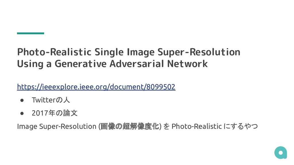 Photo-Realistic Single Image Super-Resolution U...
