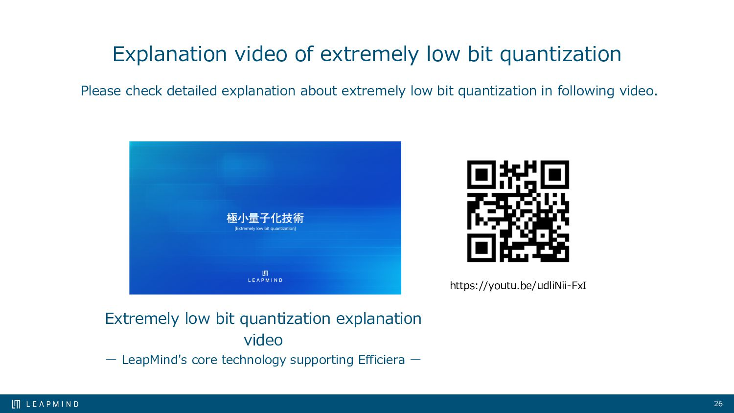 26 Explanation video of extremely low bit quant...