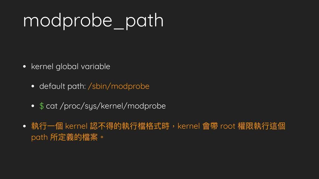 modprobe_path • kernel global variable   • defa...