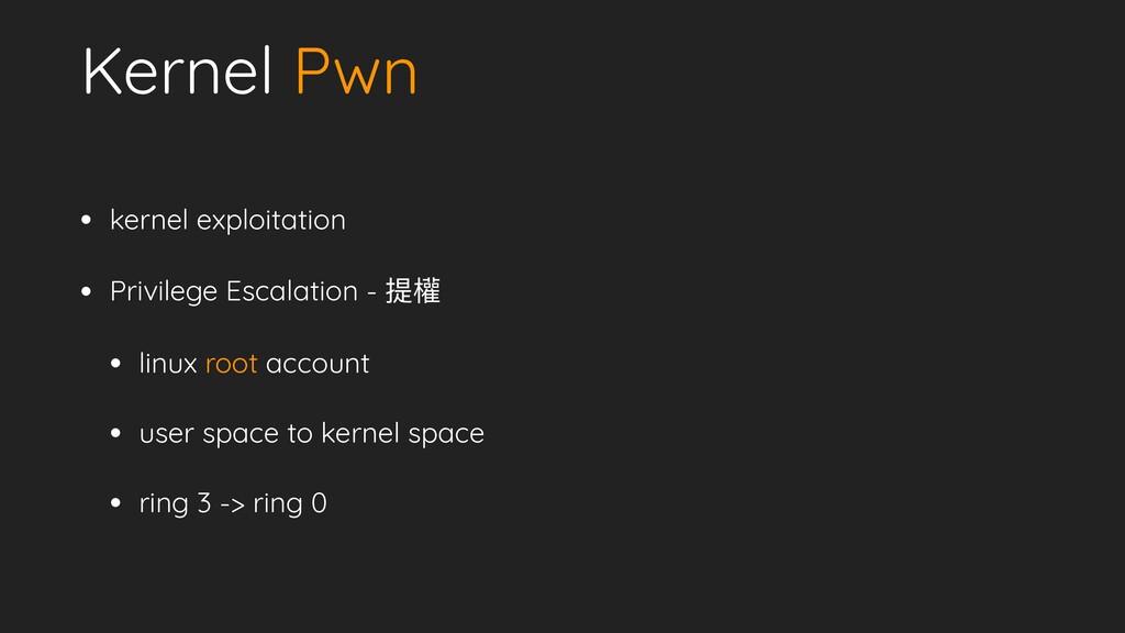Kernel Pwn • kernel exploitation   • Privilege ...