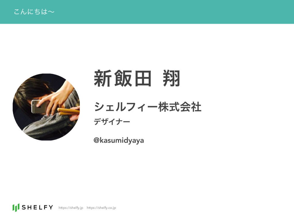 https://shelfy.jpɹhttps://shelfy.co.jp ͜Μʹͪʙ ৽...