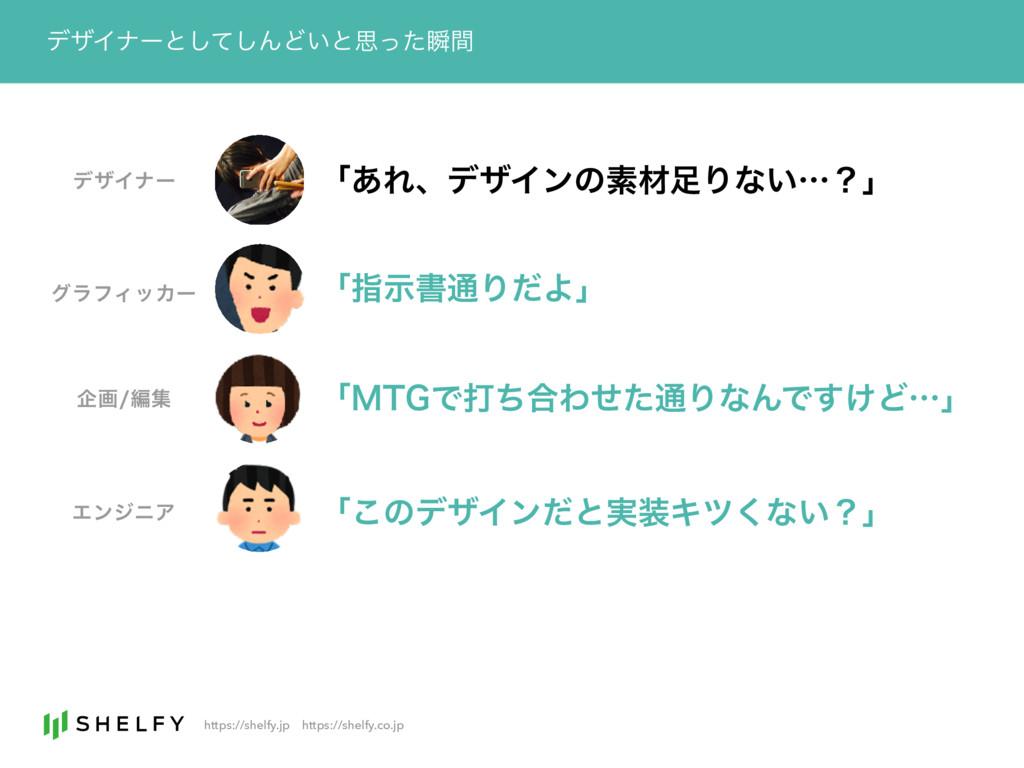 https://shelfy.jpɹhttps://shelfy.co.jp σβΠφʔͱͯ͠...