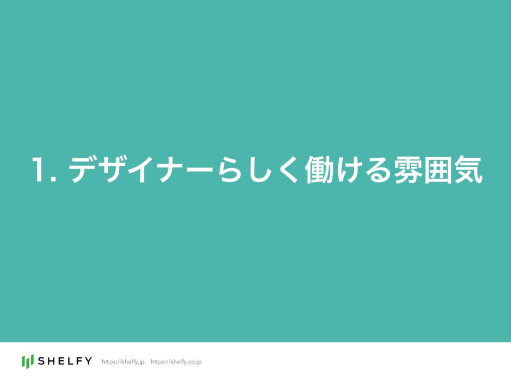 https://shelfy.jpɹhttps://shelfy.co.jp σβΠφʔ...