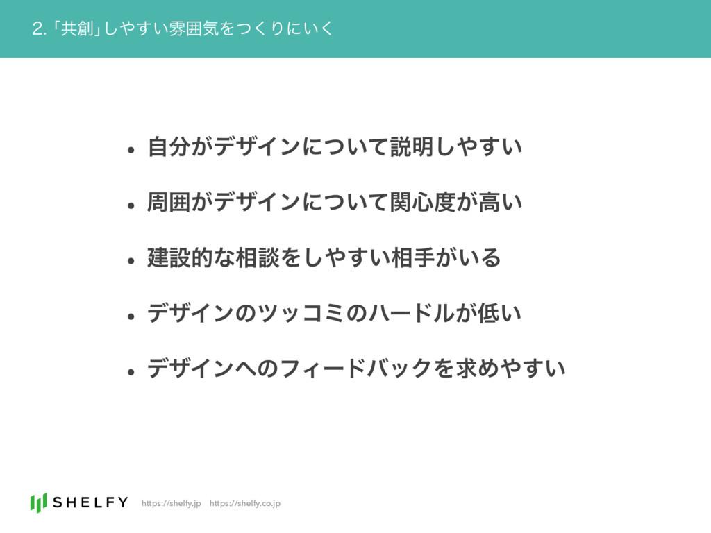 https://shelfy.jpɹhttps://shelfy.co.jp ňڞ'n͠...
