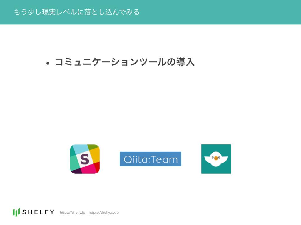 https://shelfy.jpɹhttps://shelfy.co.jp ͏গ͠ݱ࣮Ϩϕ...