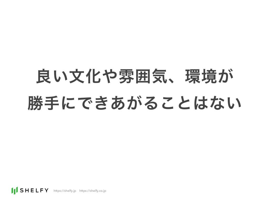 https://shelfy.jpɹhttps://shelfy.co.jp ྑ͍จԽงғؾ...