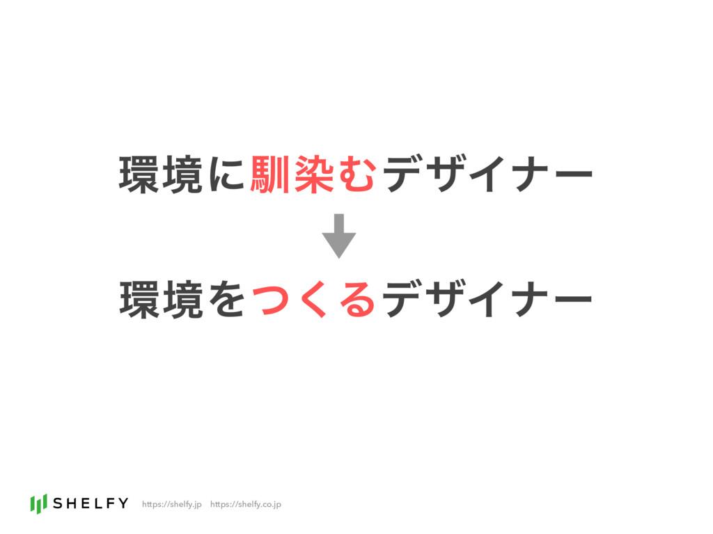 https://shelfy.jpɹhttps://shelfy.co.jp ڥʹೃછΉσβ...