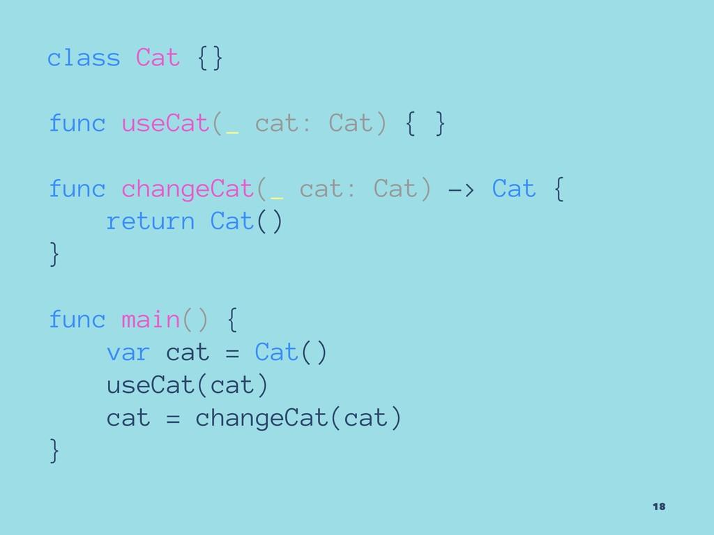 class Cat {} func useCat(_ cat: Cat) { } func c...