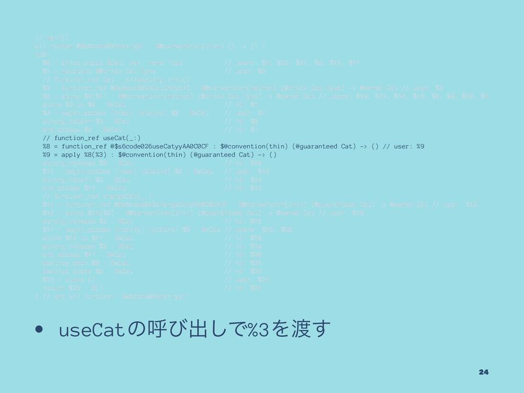 // main() sil hidden @$s6code024mainyyF : $@con...