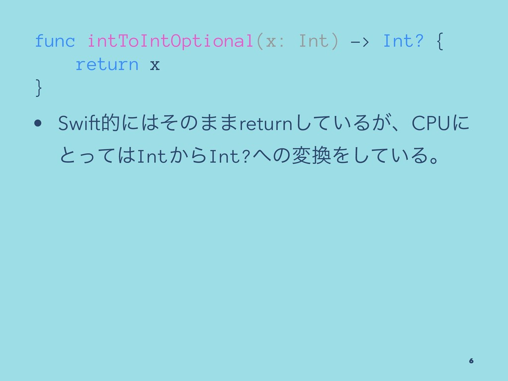 func intToIntOptional(x: Int) -> Int? { return ...