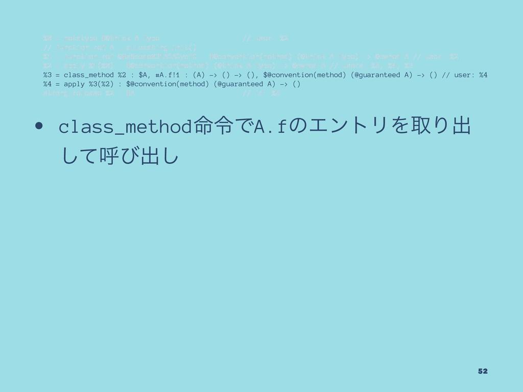 %0 = metatype $@thick A.Type // user: %2 // fun...