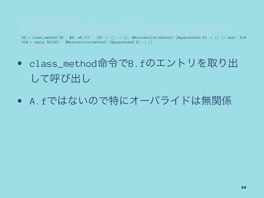 %6 = metatype $@thick B.Type // user: %8 // fun...