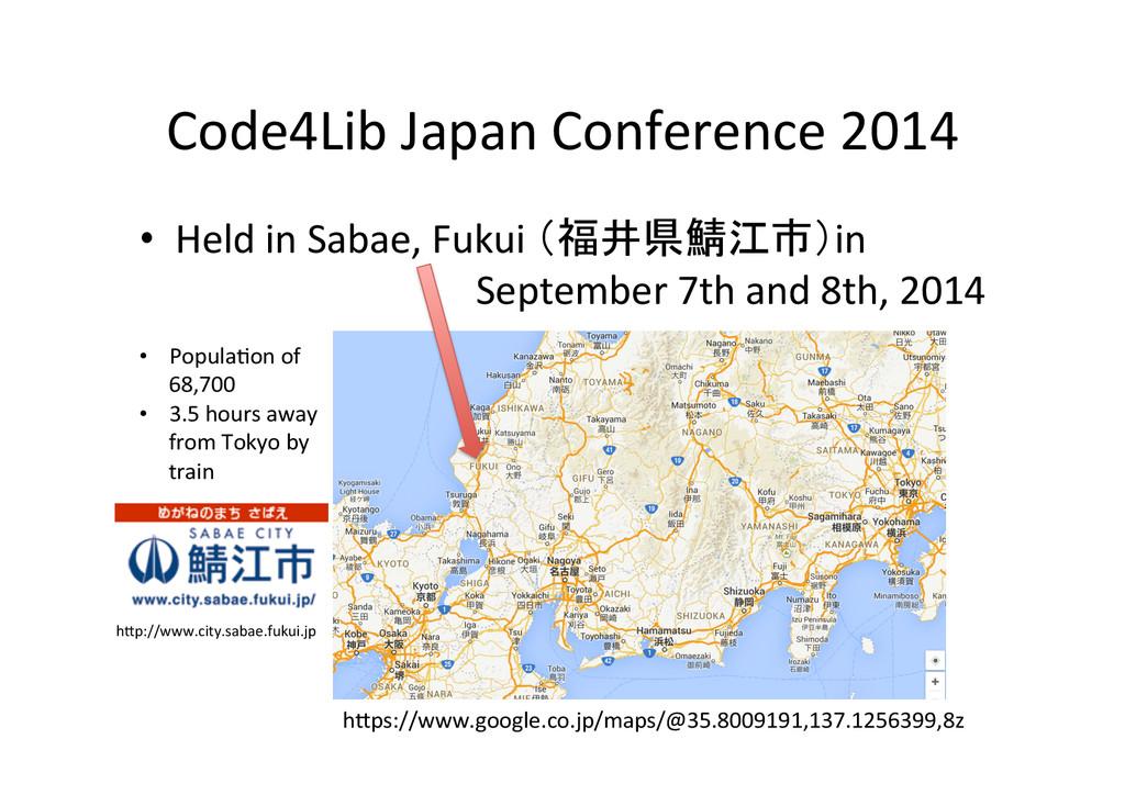 Code4Lib Japan Conference 2014 • He...