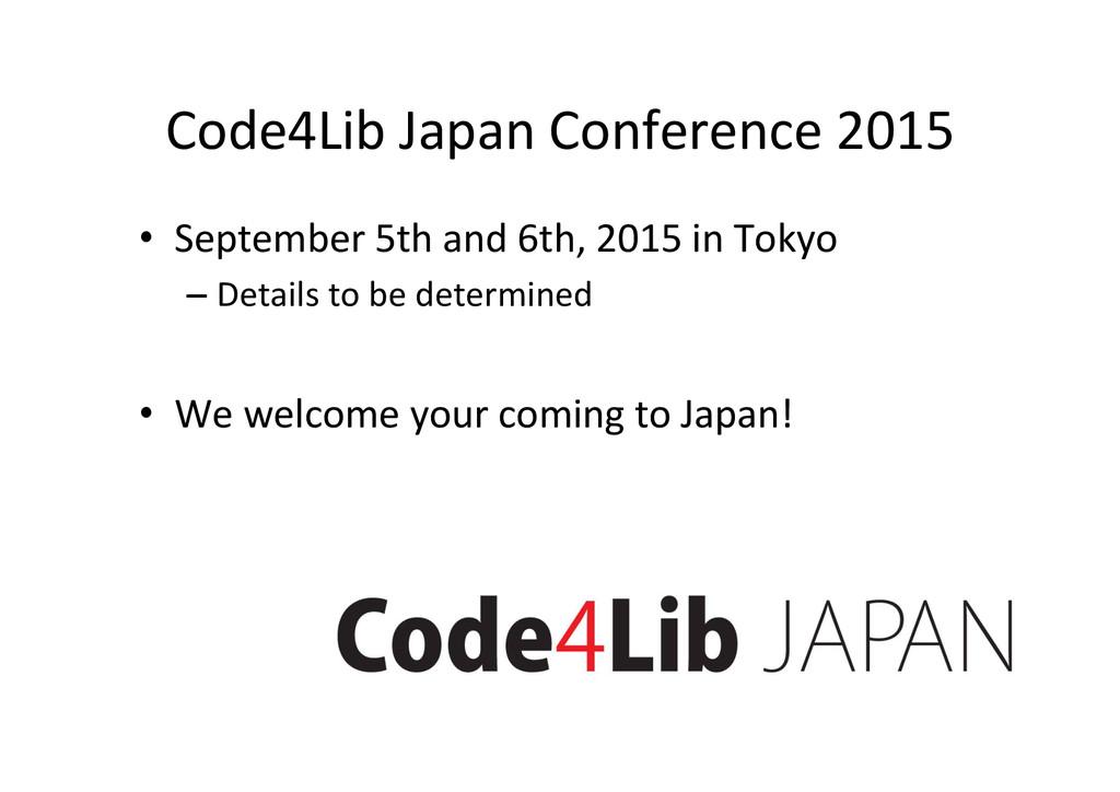 Code4Lib Japan Conference 2015 • Se...