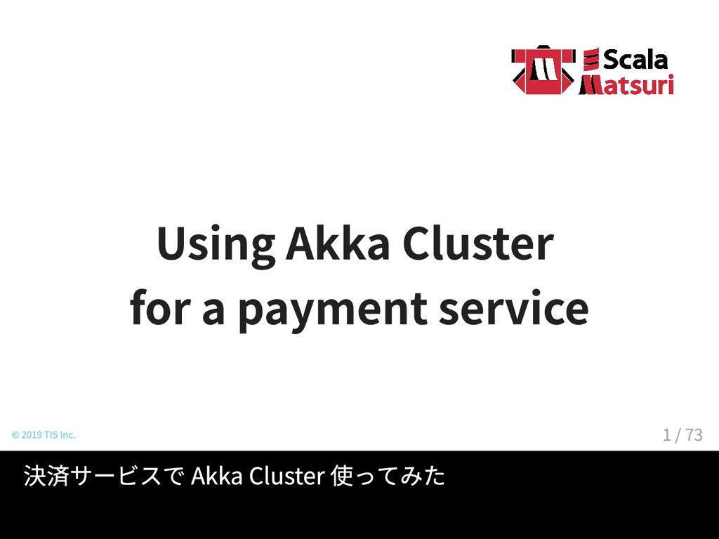 Using Akka Cluster for a payment service © 2019...