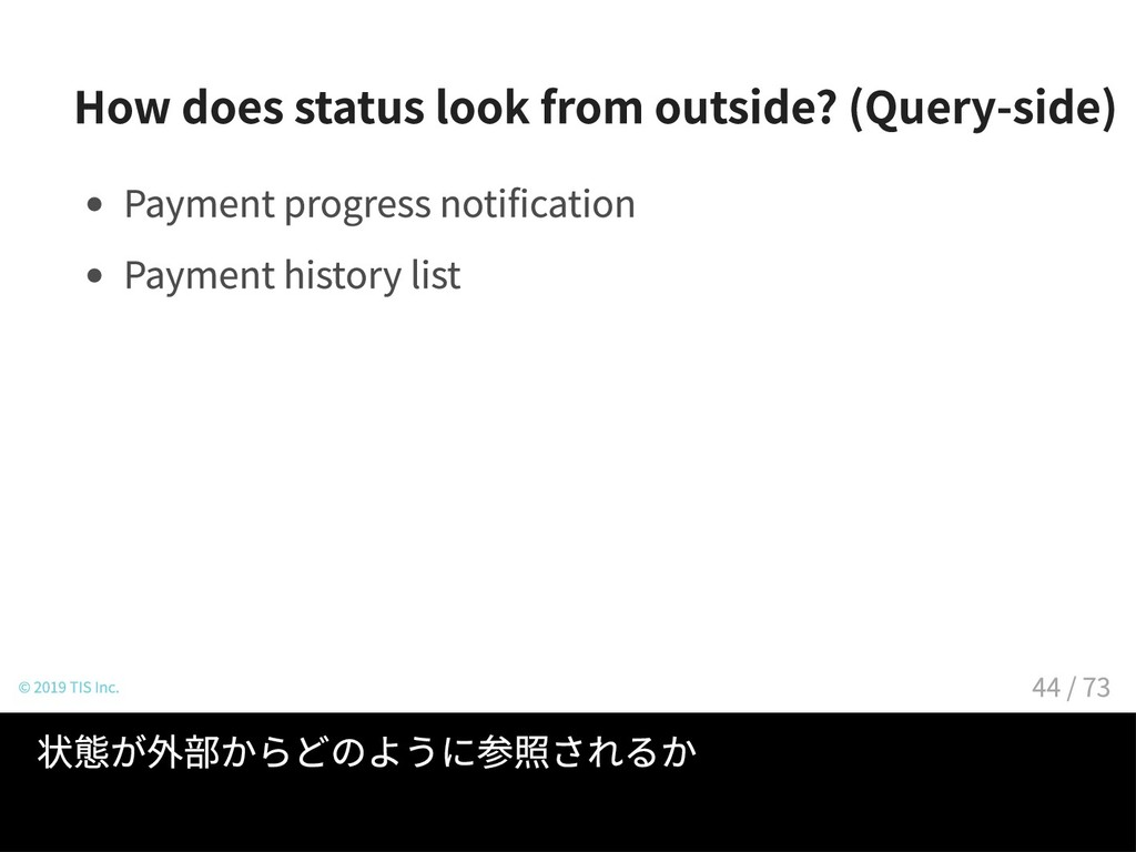 How does status look from outside? (Query-side)...