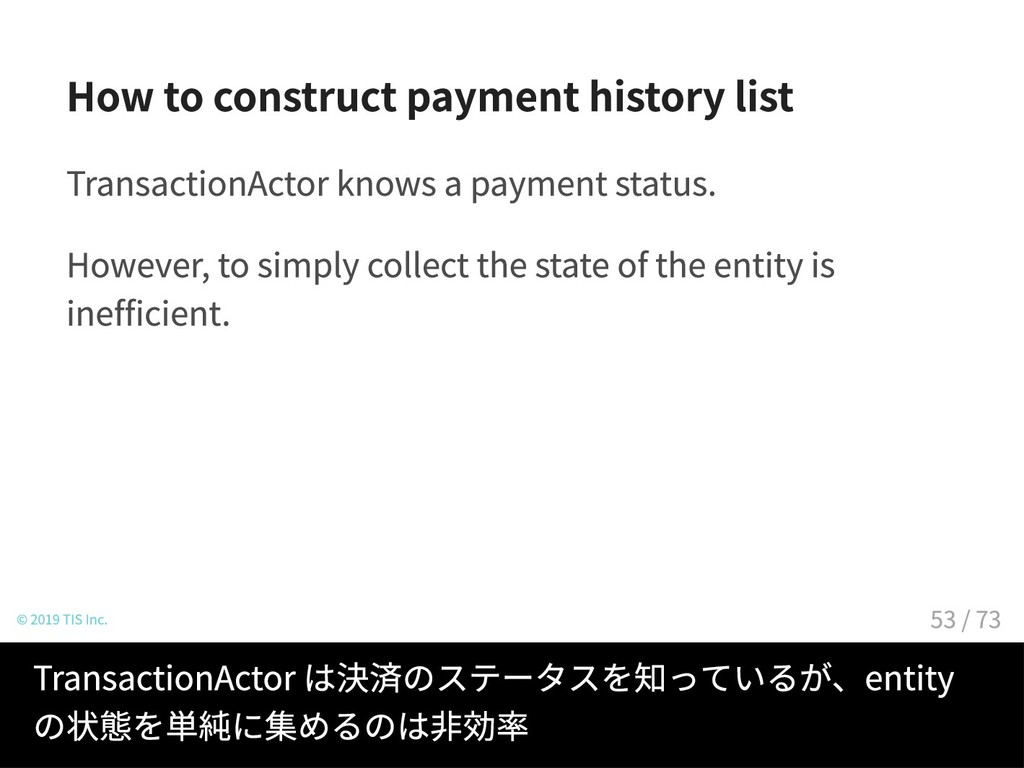 How to construct payment history list Transacti...