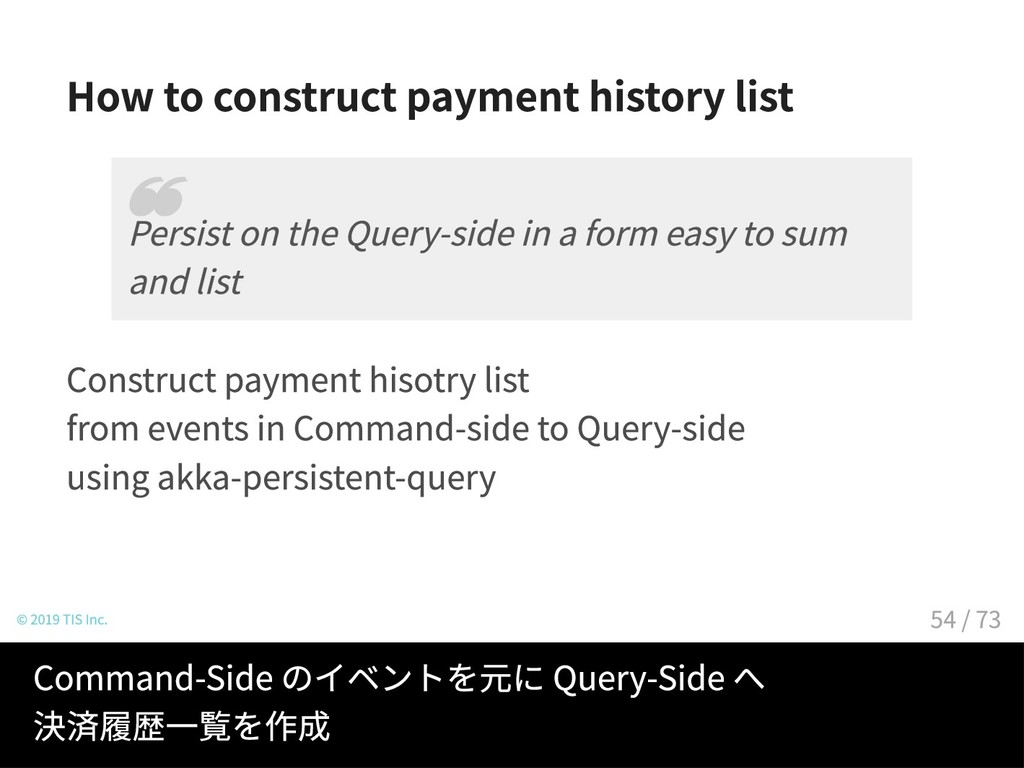 How to construct payment history list Construct...