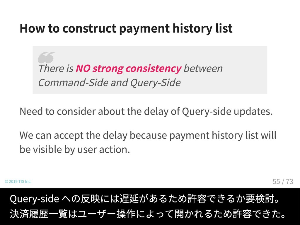 How to construct payment history list Need to c...