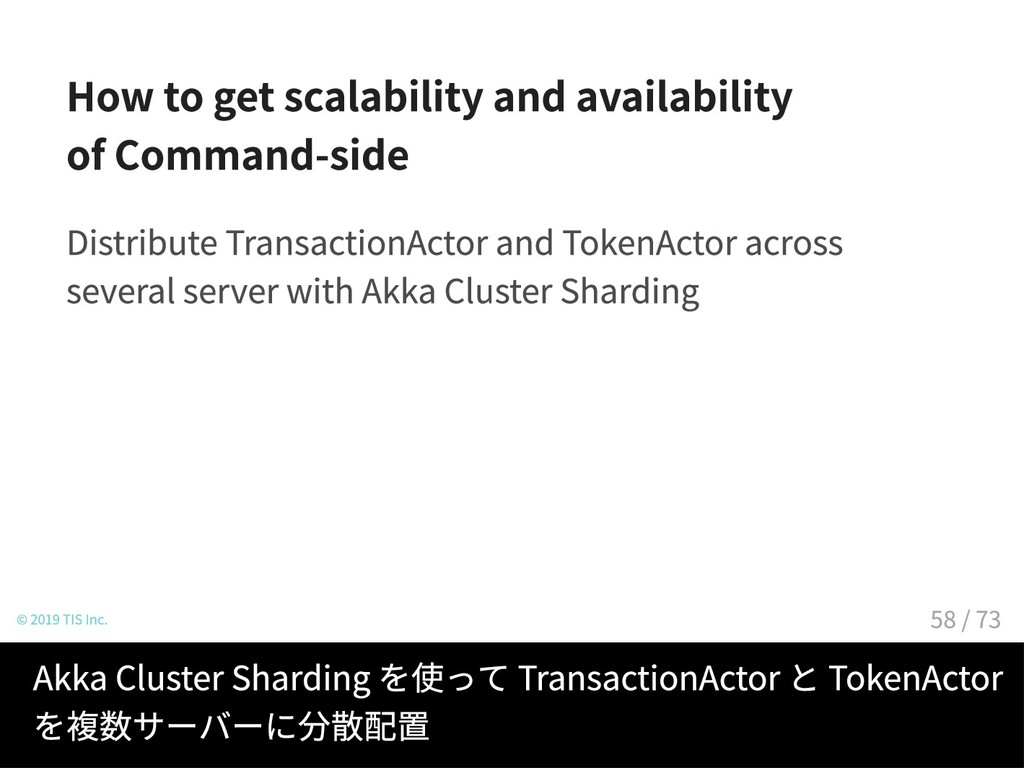 How to get scalability and availability of Comm...