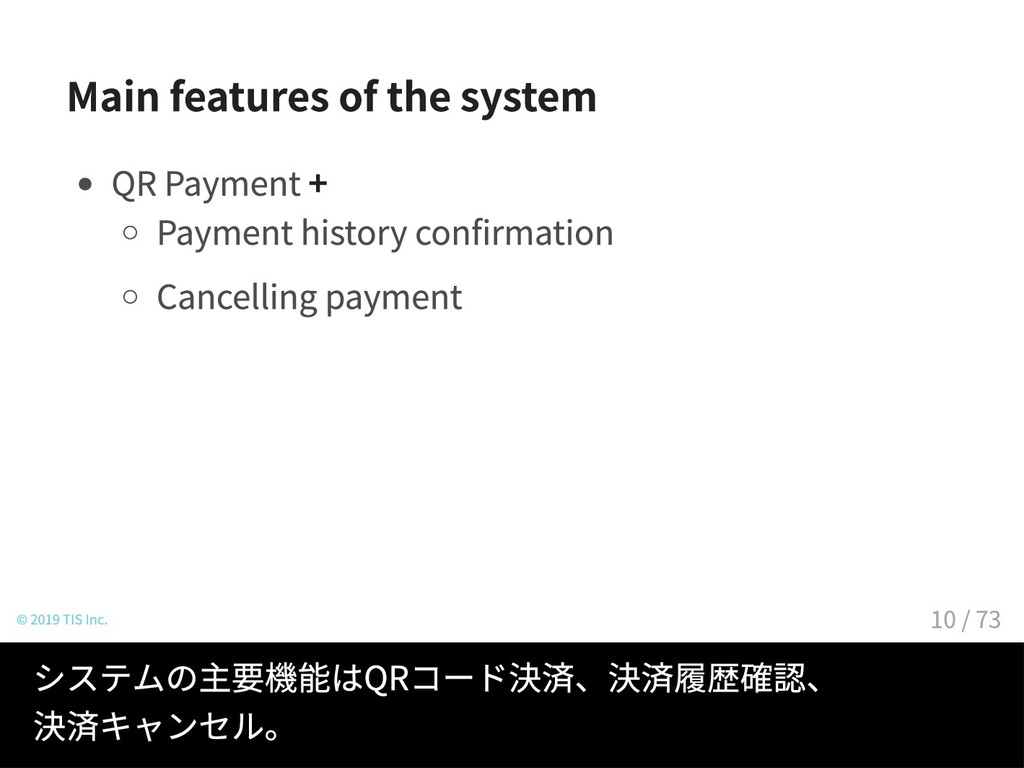 Main features of the system QR Payment + Paymen...