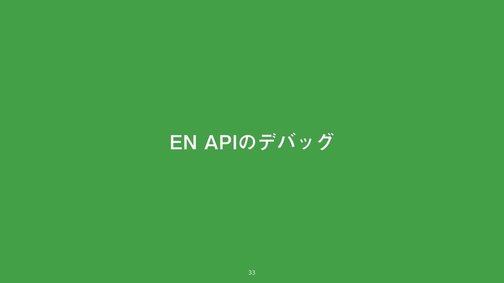 """&/""""1*ͷσόοά"""