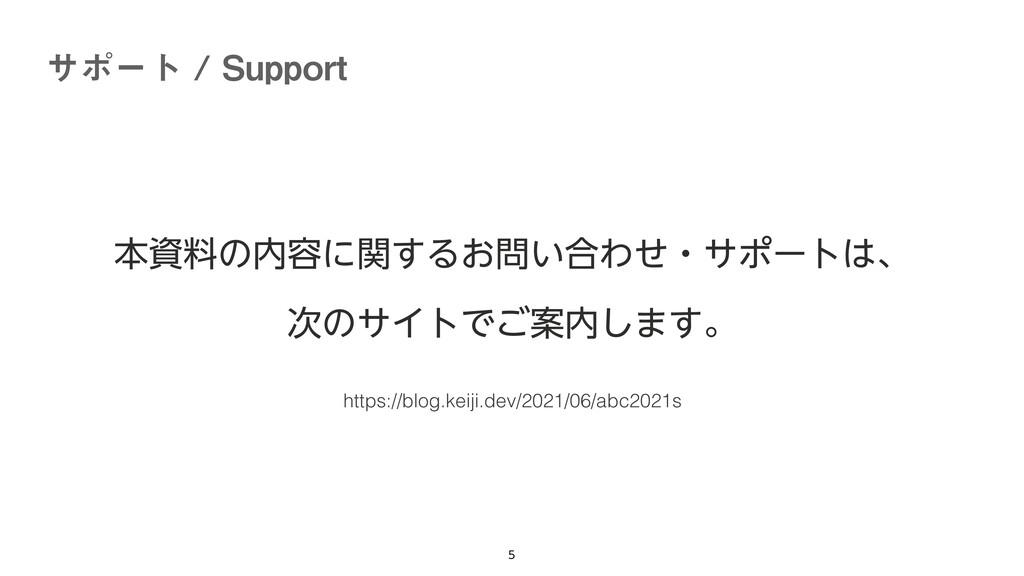 αϙʔτ4VQQPSU  https://blog.keiji.dev/2021/06...