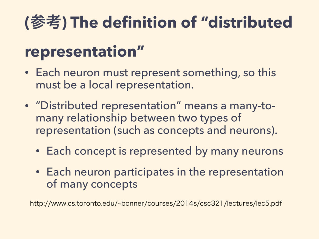 """(ߟ) The definition of """"distributed representati..."""
