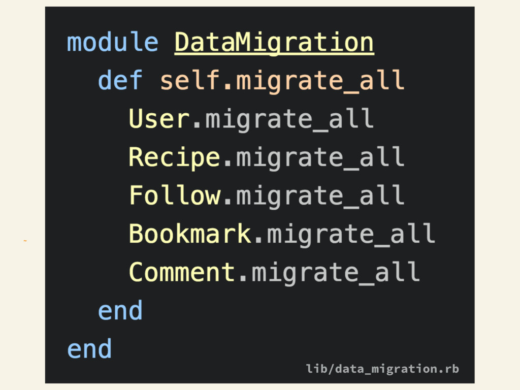 ~ lib/data_migration.rb