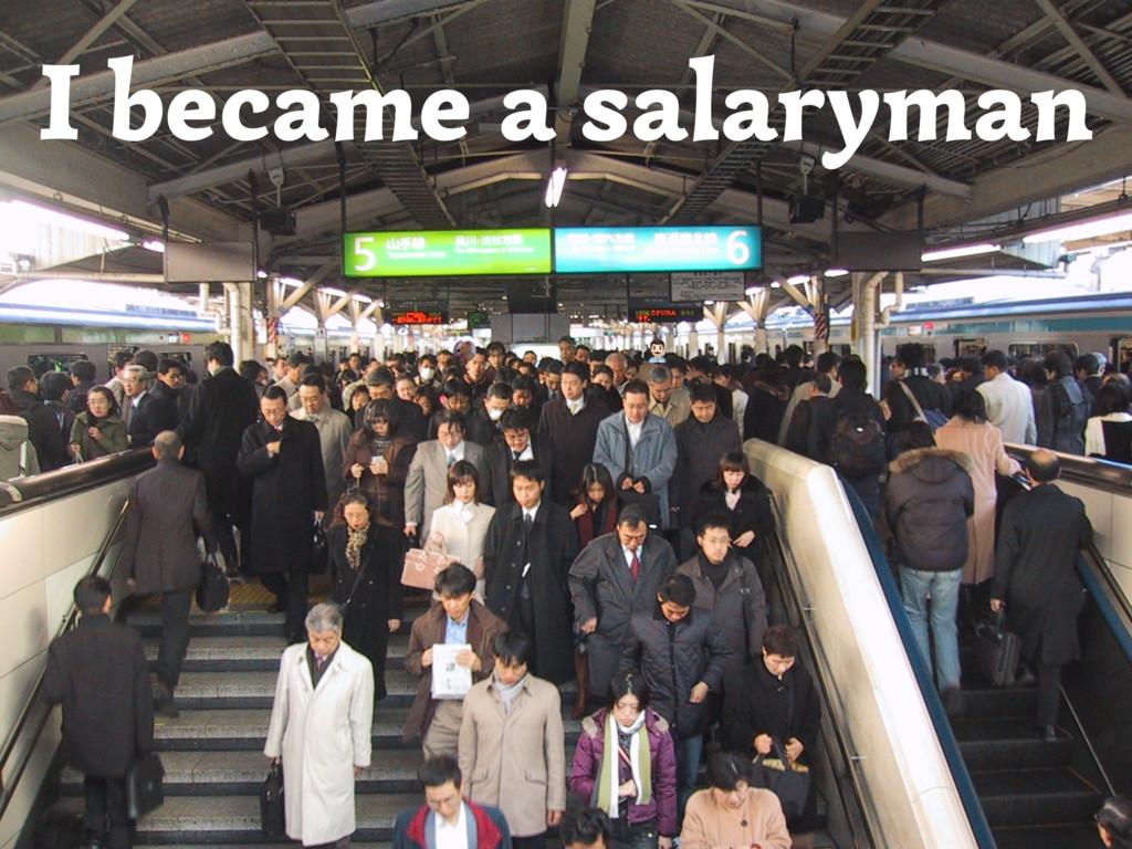I became a salaryman #