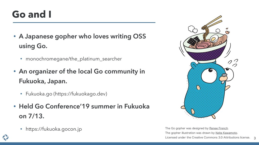 Go and I 3 • A Japanese gopher who loves writin...