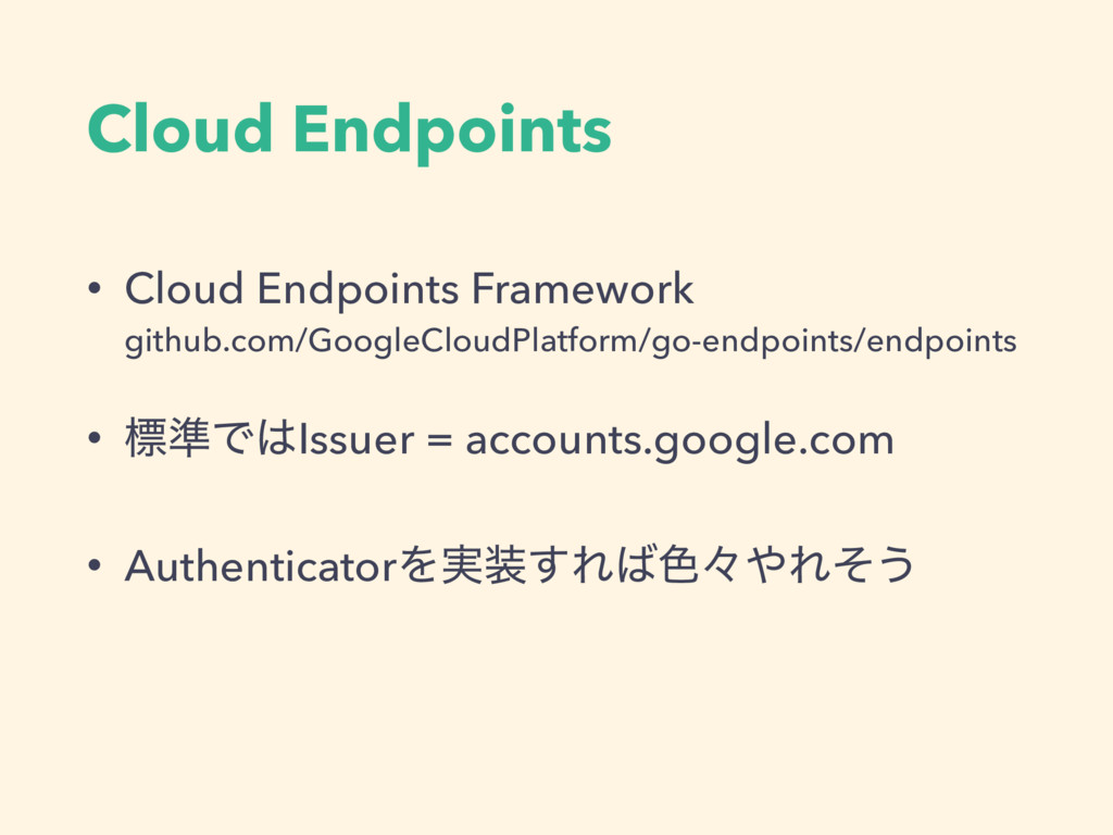 Cloud Endpoints • Cloud Endpoints Framework
